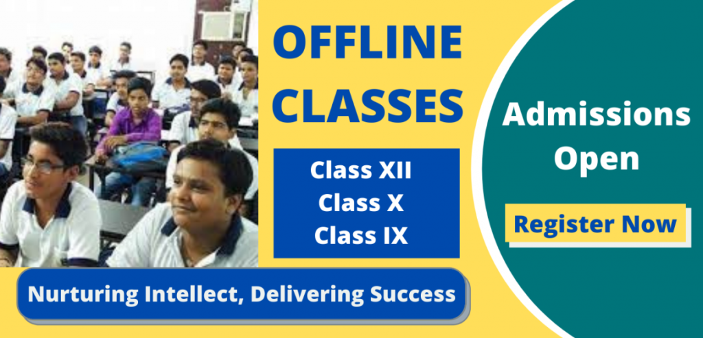 Admission Open FB Cover